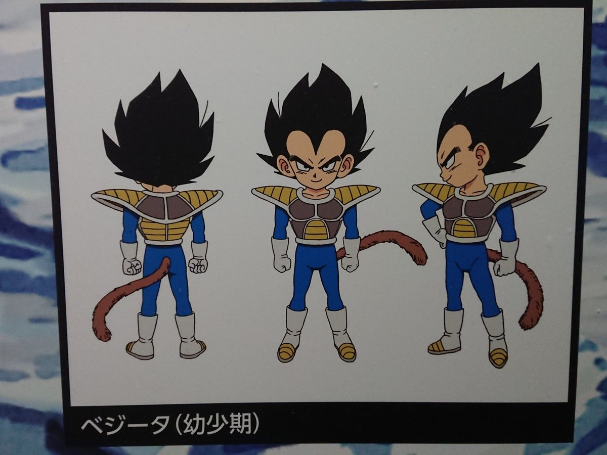 Chara designs Vegeta enfant - Dragon Ball Super BROLY
