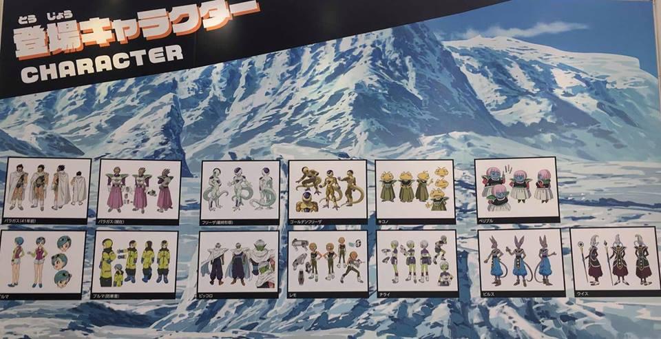 Chara designs de personnages - Dragon Ball Super Broly
