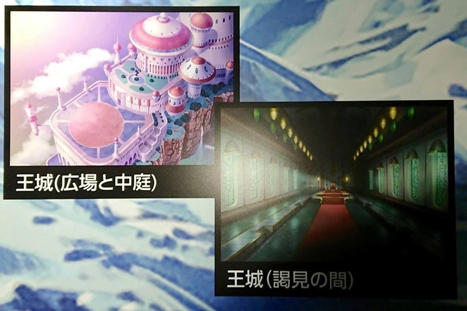 Chateau du roi Vegeta et salle du trône - Dragon Ball Super Broly