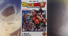 Dragon Ball Super Tome 8 : Premier visuel de la couverture