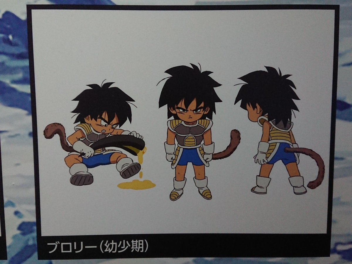 Chara designs Broly enfant - Dragon Ball Super BROLY