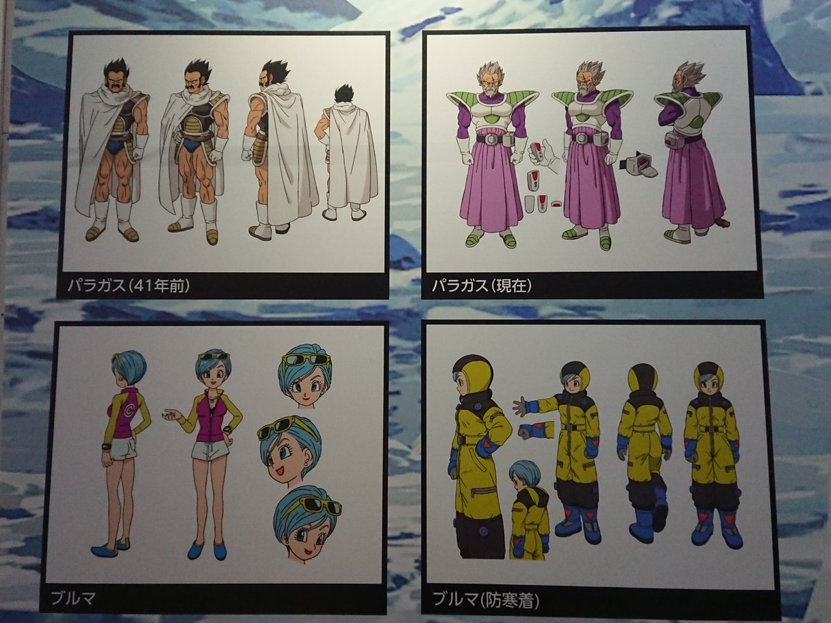 Chara designs de Paragus et Bulma - Dragon Ball Super BROLY