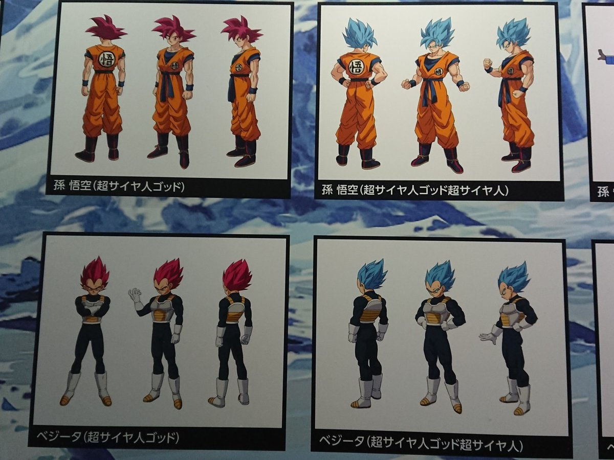 Chara designs de Goku et Vegeta (SSJ God et SSJ Blue) - Dragon Ball Super BROLY