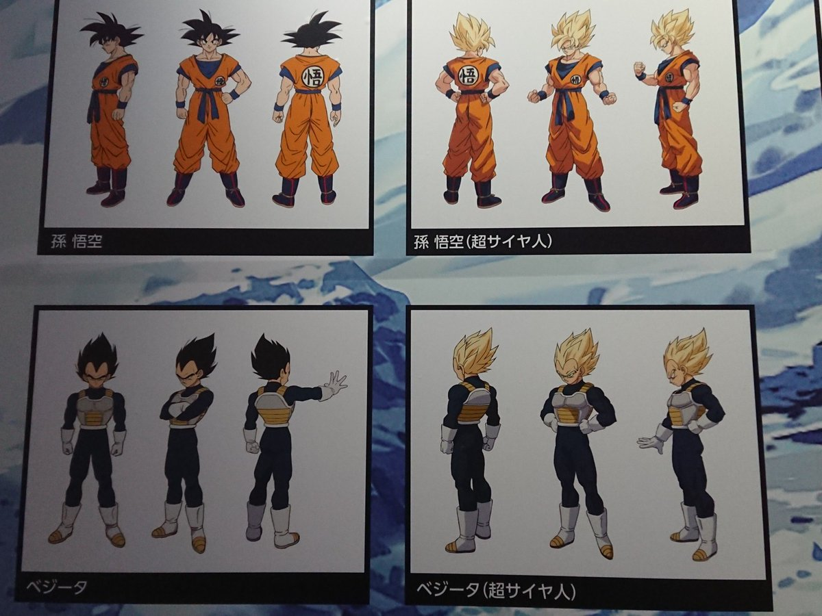 Chara designs de Goku et Vegeta (formes de base et Super Saiyan) - Dragon Ball Super BROLY