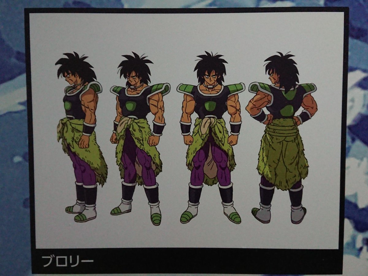 Chara designs de Broly - Dragon Ball Super BROLY