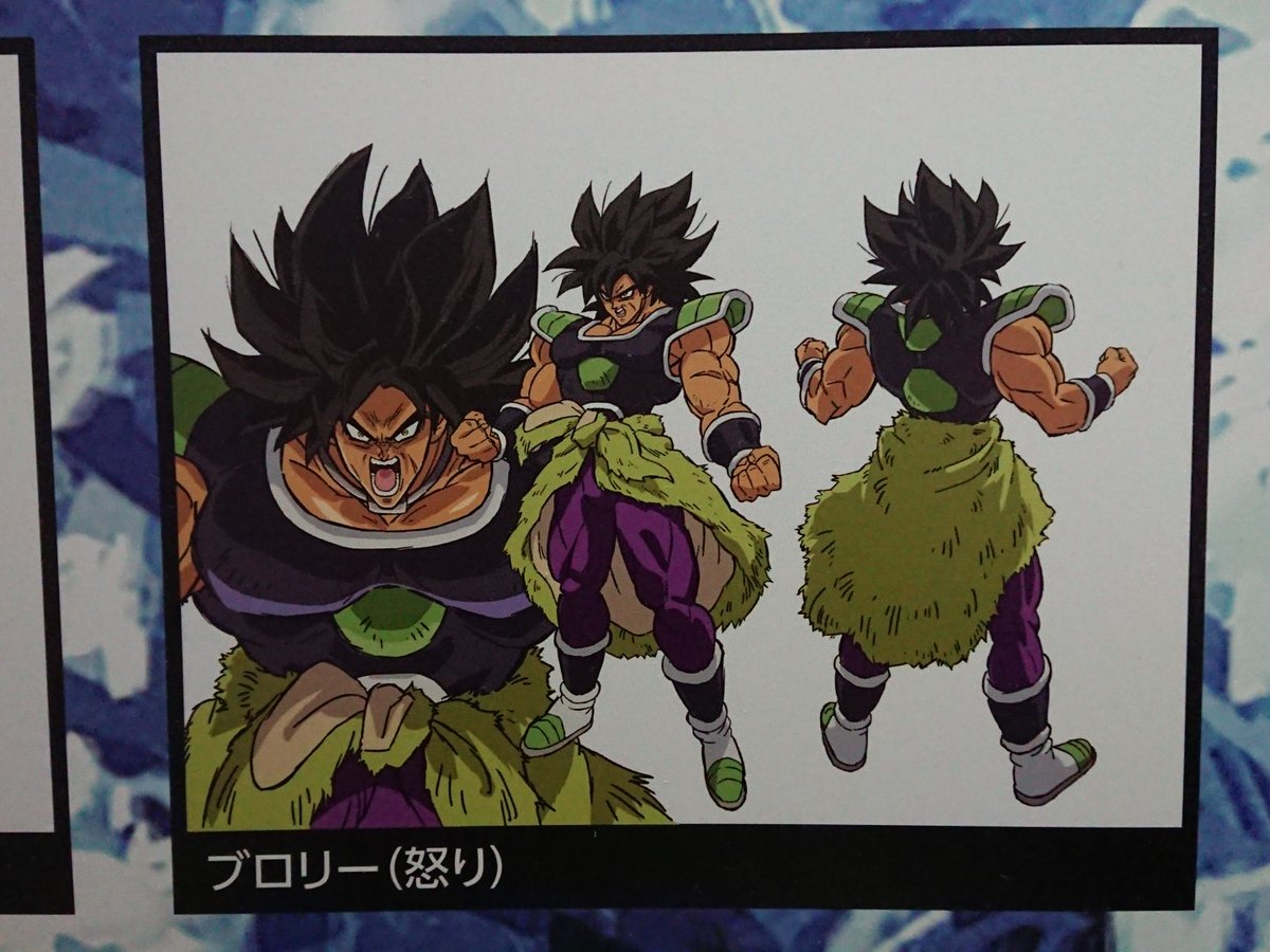 Chara designs de Broly (Ikari) - Dragon Ball Super BROLY