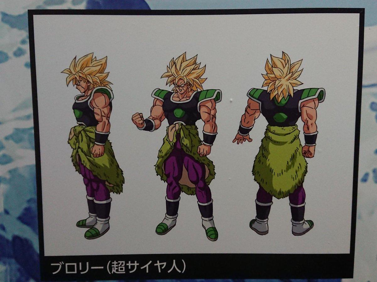 Chara designs de Broly Super Saiyan - Dragon Ball Super BROLY