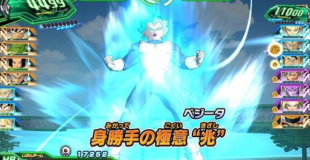 Super Dragon Ball Heroes World Mission : Détails sur le mode histoire et le mode Mission originale