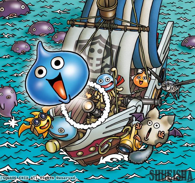 Presque toutes les œuvres d'Akira Toriyama – Semaine du 29 octobre au 4 novembre - 3DS Partager sur : Slime Mori Mori Dragon Quest 3