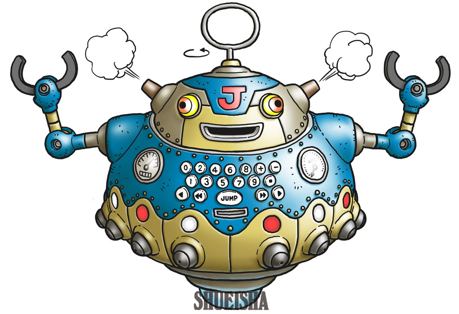 Presque toutes les œuvres d'Akira Toriyama – Semaine du 19 au 25 novembre - Hon-Bot