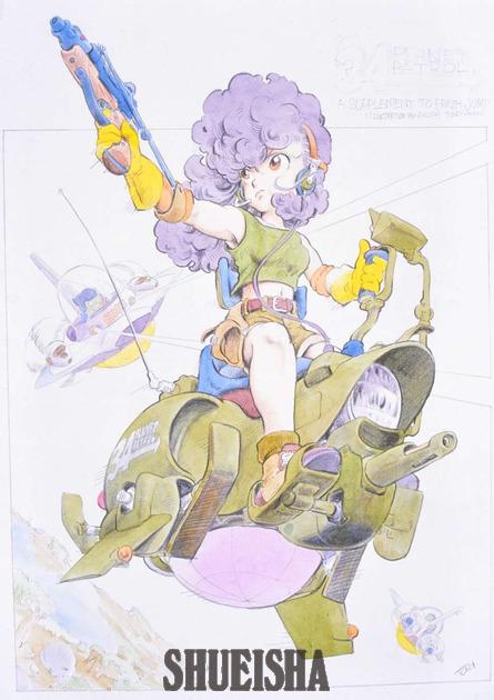 Presque toutes les œuvres d'Akira Toriyama – Semaine du 29 octobre au 4 novembre - Fresh Jump
