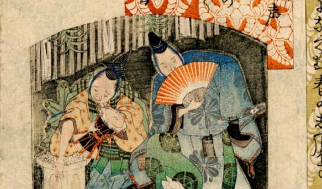 Presque toutes les œuvres d'Akira Toriyama – Semaine du 5 au 11 novembre - Jumta