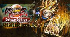 Dragon Ball FighterZ : Une Édition Deluxe annoncée au Japon