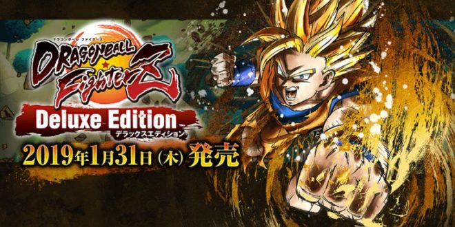 Dragon Ball FighterZ : Une Édition Deluxe annoncée au Japon