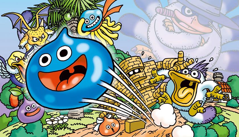 Presque toutes les œuvres d'Akira Toriyama – Semaine du 12 au 18 novembre - Slime Mori Mori Dragon Quest