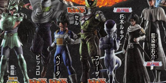 JUMP FORCE : Cell, Piccolo, Kenshin et Shishio