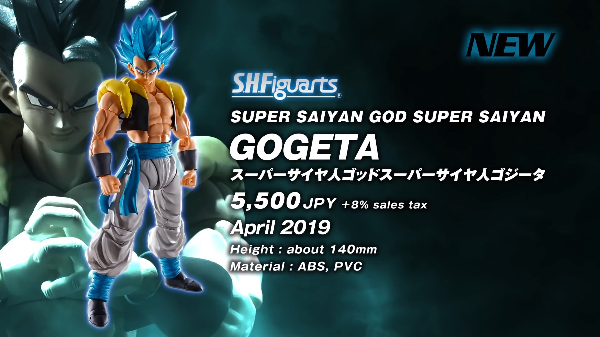 S.H.Figuarts Gogeta Super Saiyan Blue (SSGSS)