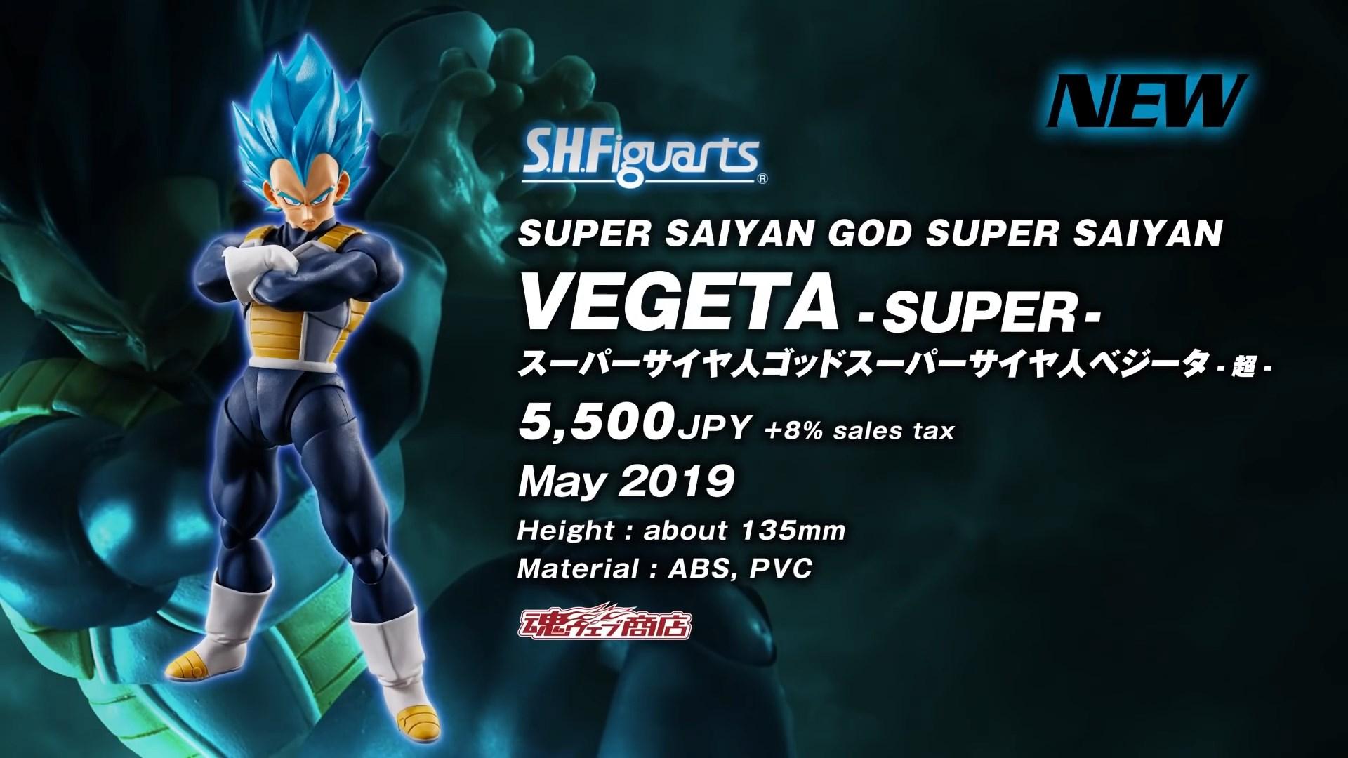 S.H.Figuarts Vegeta Super Saiyan Blue