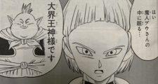 Dragon Ball Super : Tout ce qu'il faut savoir sur le chapitre 42 et le début du nouvel arc
