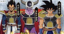 Dragon Ball Super BROLY : Nouvelle promo dans le V-Jump