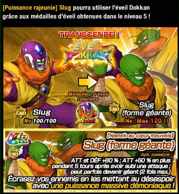 Dragon Ball Z Dokkan Battle : La Menace de Namek - Slug