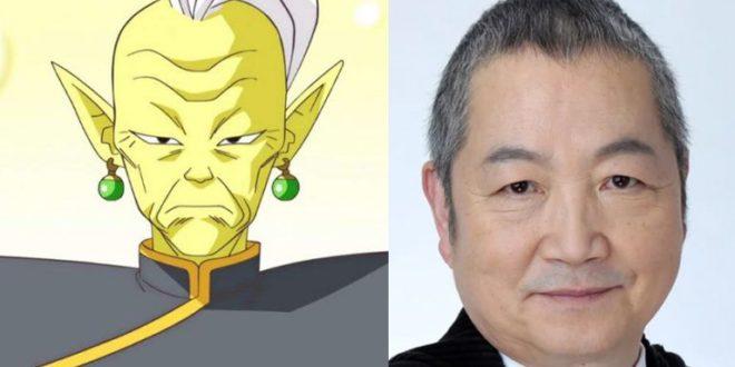 Tetsuo Gotō, voix japonaise de Gowasu, nous a quittés