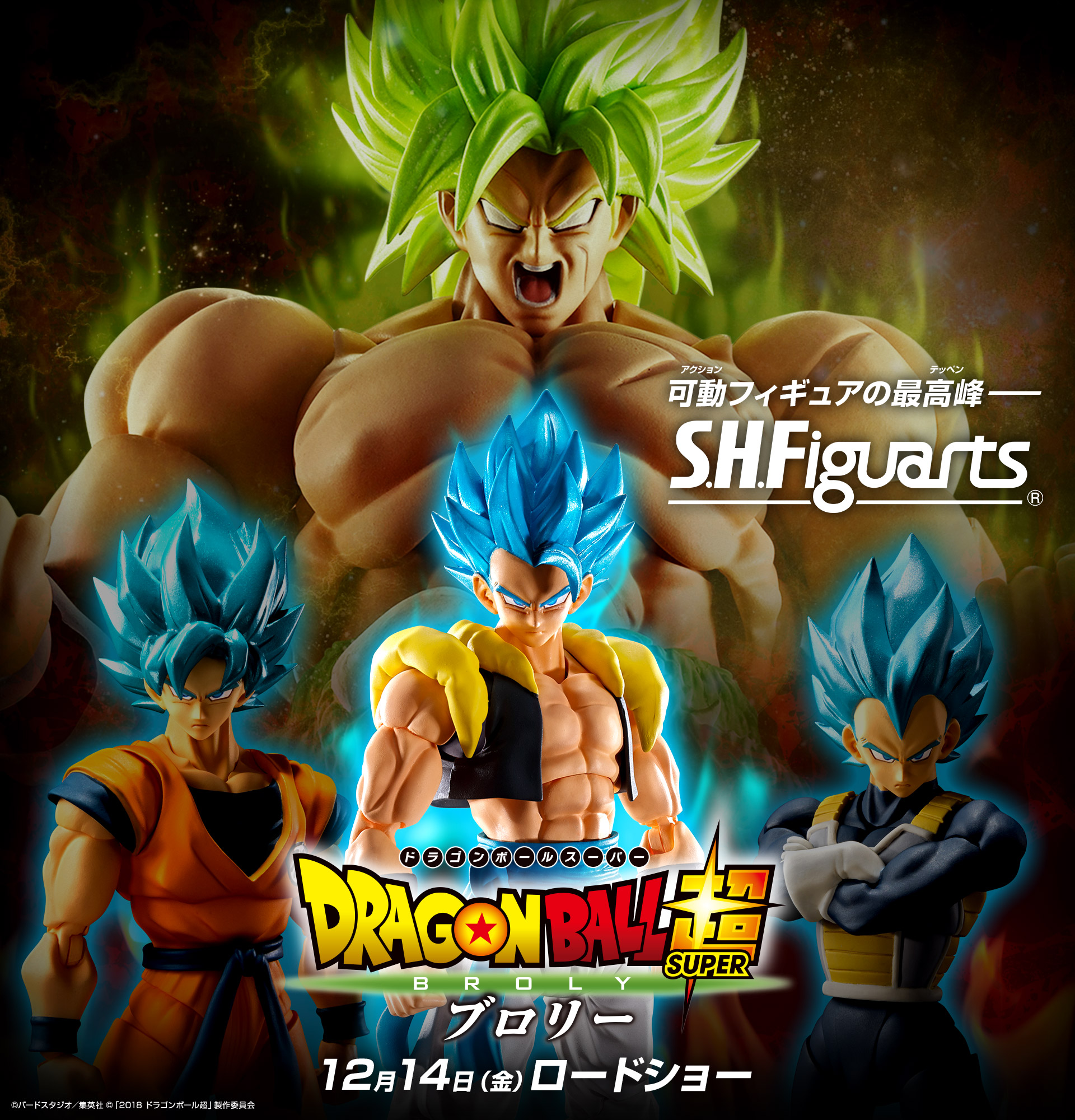 Dragon Ball Super : S.H.Figuarts de Gogeta Blue, Broly Full Power et Vegeta Blue annoncées