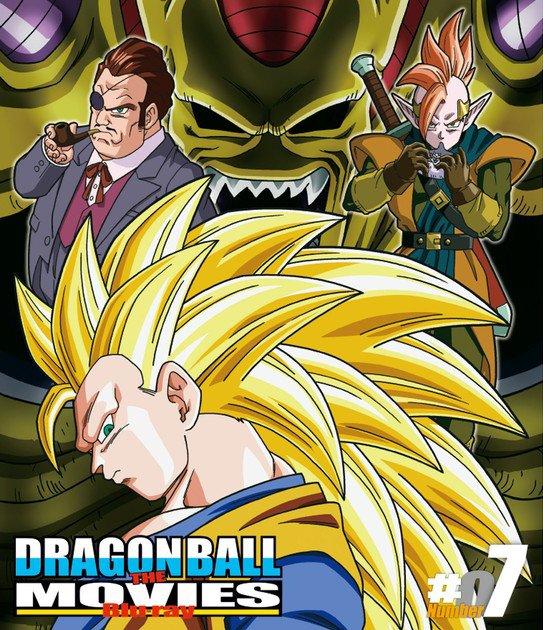 Dragon Ball The Movies Blu-ray 7