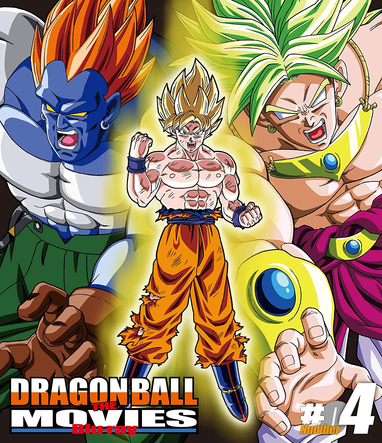 Dragon Ball The Movies Blu-ray Volume 4