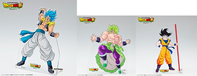 Dragon Ball Super Broly le film, Big Acrylic Stand