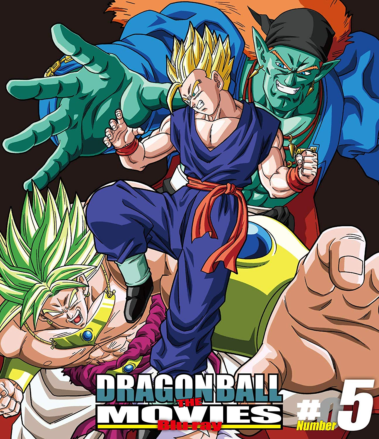 Dragon Ball The Movies Blu-ray Volume 5