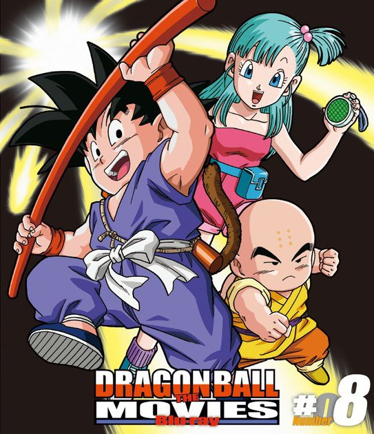 Dragon Ball The Movies Blu-ray 8