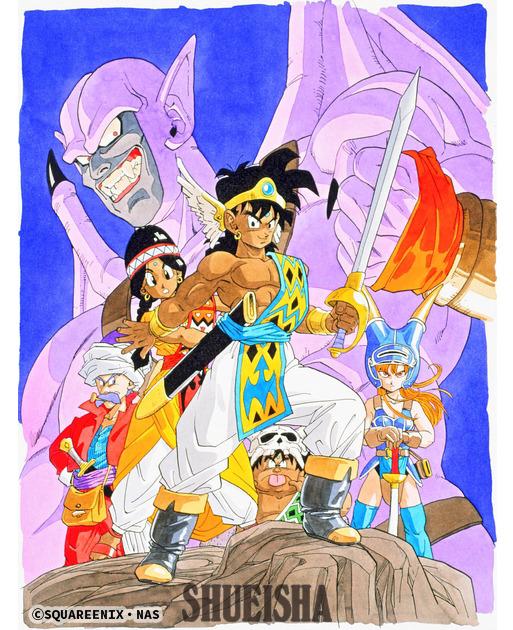 Presque toutes les œuvres d'Akira Toriyama – Semaine du 3 au 9 décembre - Dragon Quest Roto