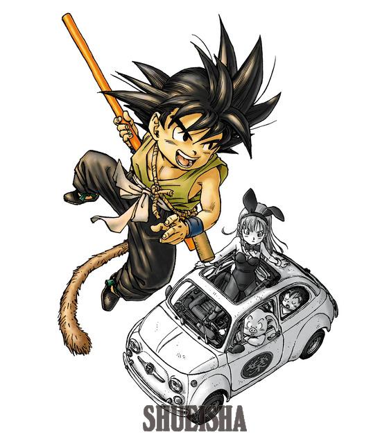 Presque toutes les œuvres d'Akira Toriyama – Semaine du 3 au 9 décembre - Dragon Ball Perfect Edition