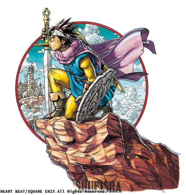 Presque toutes les œuvres d'Akira Toriyama – Semaine du 3 au 9 décembre - Dragon Quest III