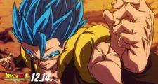 Dragon Ball Super BROLY : J-1