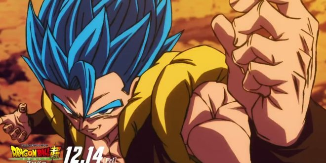 Dragon Ball Super BROLY : J-1