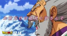 Dragon Ball Super BROLY : J-5 Paragus