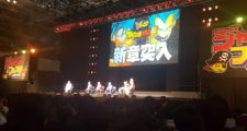 Dragon Ball Super : Messages de Toriyama et Toyotaro à la Jump Festa 2019