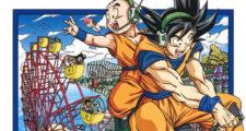 Dragon Ball Super : Le tome 8 est disponible au Japon