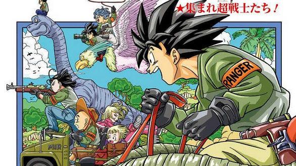 Dragon Ball Super : Le tome 6 listé au 6 février 2019 par Glénat