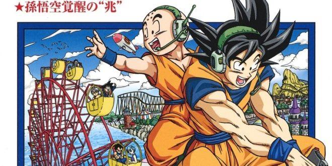 Dragon Ball Super : Chiffres de vente du tome 8 pour la première semaine au Japon