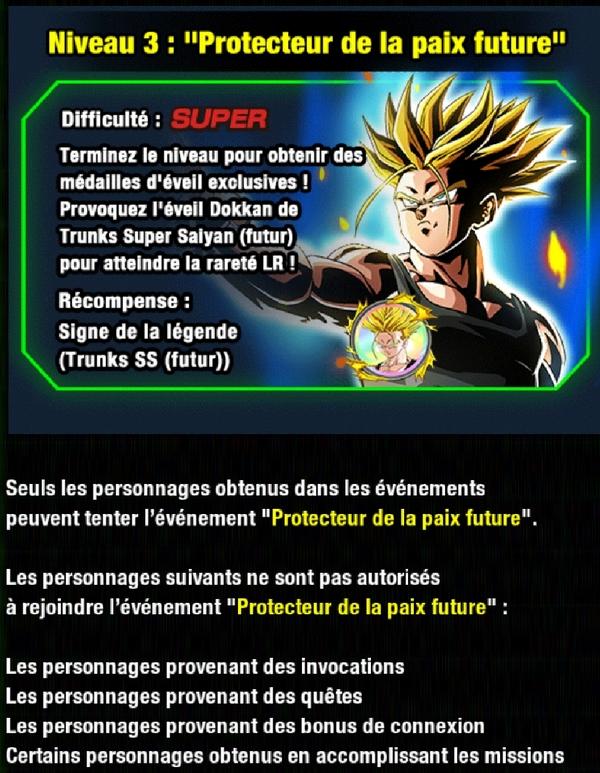 Dragon Ball Z Dokkan Battle : Trunks LR Protecteur de la Paix Future