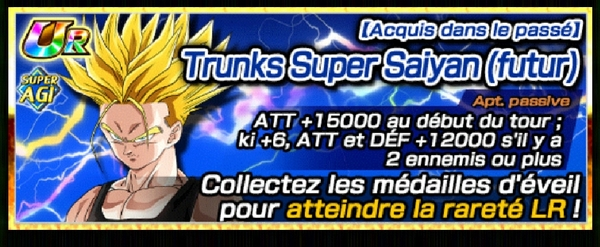 Dragon Ball Z Dokkan Battle : Trunks LR Protecteur de la Paix Future