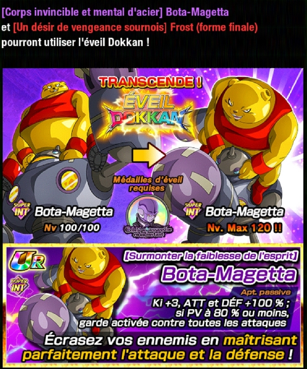 Dragon Ball Z Dokkan Battle : Hit Celui qui assassine en un instant
