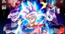 Super Dragon Ball Heroes Épisode 7 : Date de sortie et synopsis