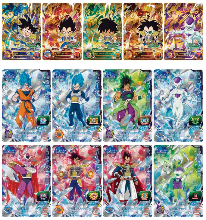 Super Dragon Ball Heroes : Première vue d'ensemble de la Universe Mission 6