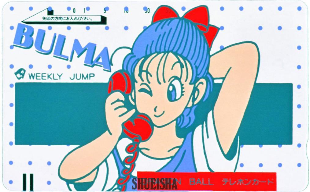 Presque toutes les œuvres d'Akira Toriyama – Semaine du 14 au 20 janvier 2019