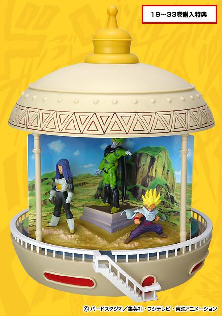Presque toutes les œuvres d'Akira Toriyama – Semaine du 14 au 20 janvier 2019 - Box DVD DBZ