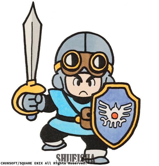 Presque toutes les œuvres d'Akira Toriyama – Semaine du 21 au 27 janvier 2019 - Dragon Quest 2